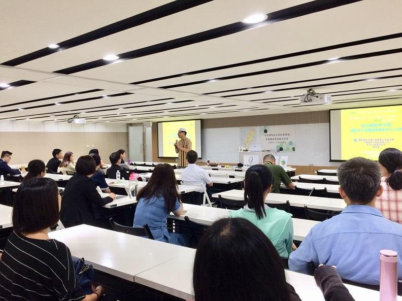 新南向旅客接待技巧服務禮儀教育講座。