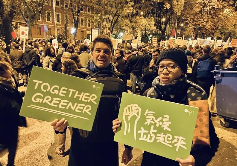 愈來愈多人意識到地球進入氣候緊急時代,現身街頭呼籲世人做出改革。圖片來源歐萊德
