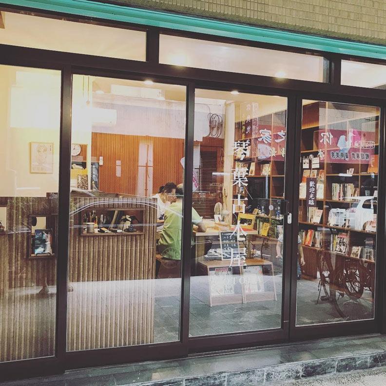 「琴葉古本屋x麻生製本」空間明亮,招喚愛書的人們快快進門找寶物。圖片來源:IG_pingukohara