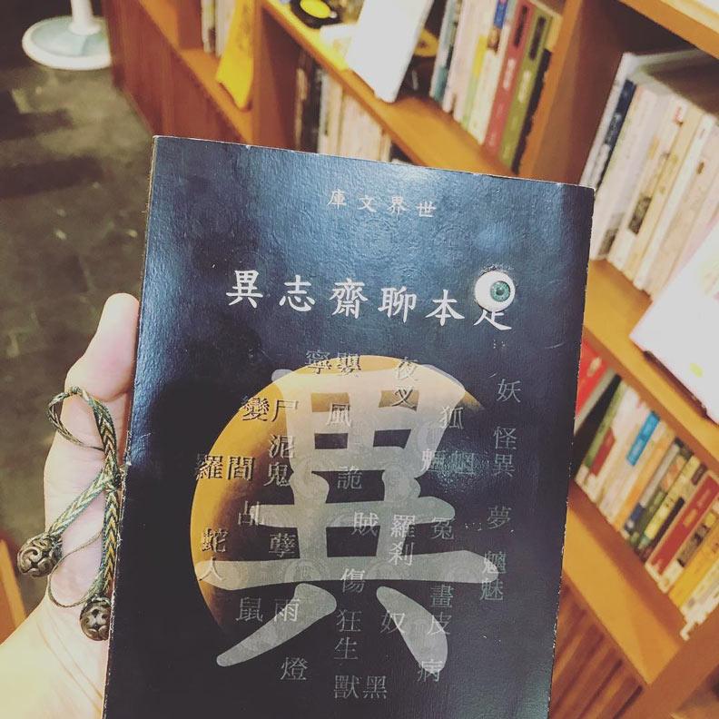 店裡有許多有趣文本,帶著掏寶心情來把別人的記憶帶回家。圖片來源:IG_pingukohara