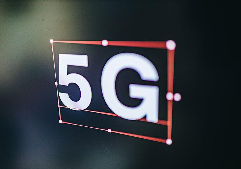 5G也是數位科技發展的一環。圖片來自PXhere