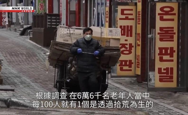 圖片取自 NHK