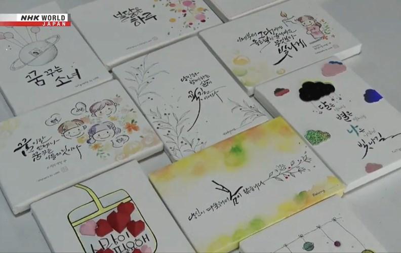 社會企業 Lovere:Paper 設法替回收紙類產品提高價值。圖片取自 NHK