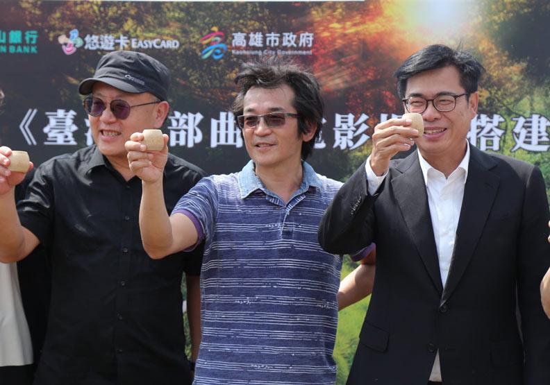 陳其邁出席導演魏德聖《台灣三部曲》南星計畫區啟動儀式記者會。圖片取自陳其邁臉書