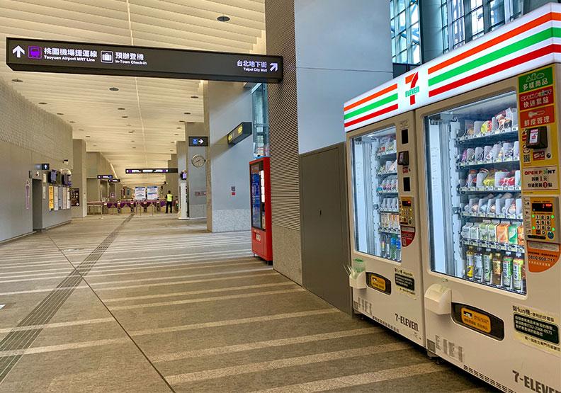 7-ELEVEN智FUN機進駐機場捷運。7-ELEVEN提供