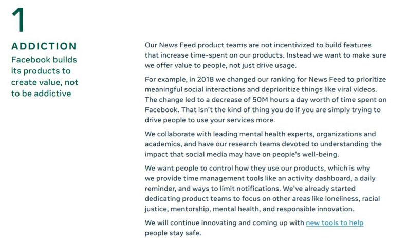 Facebook發出聲明指出並未設計任何上癮機制。
