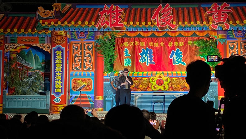 黃俊雄大師當晚親自登台演出。