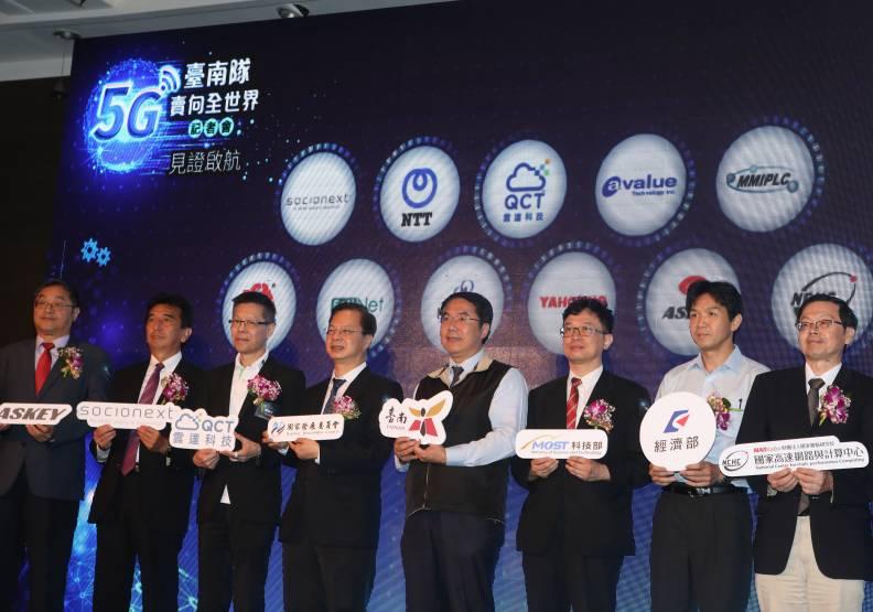 「5G台南隊」令古都多了出口5G應用的新機會。