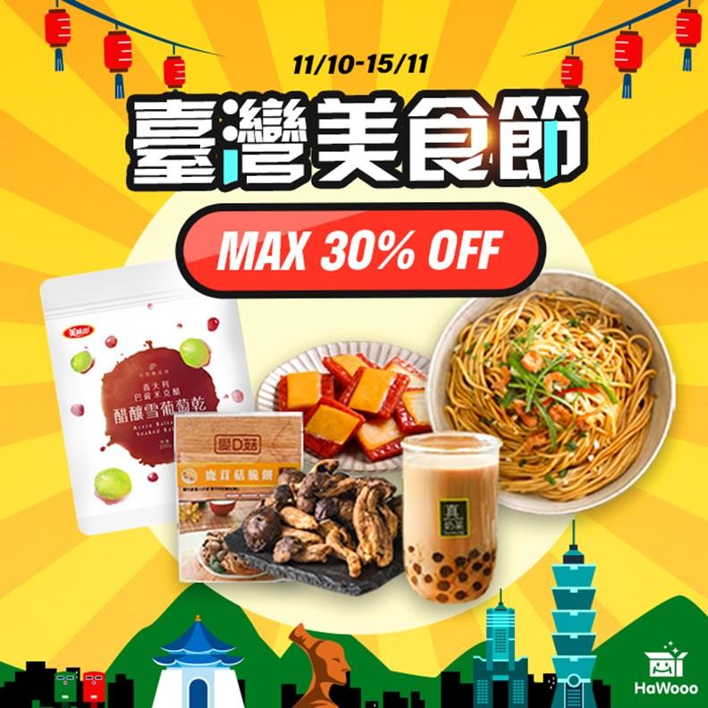 台灣品牌在東協市場具備先天優勢,就看業者如何善用。(圖片取自好物飛行臉書)