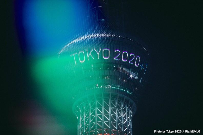 受疫情衝擊,東京奧運宣布延後到2021年舉辦。(圖片來源:Tokyo 2020臉書)