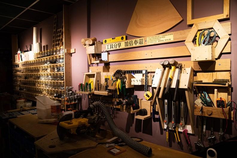 手工具實做及分享場地。