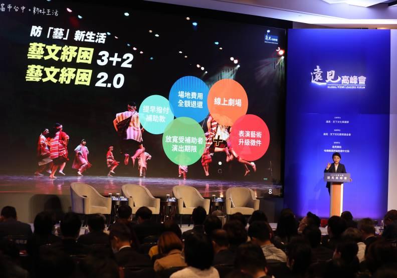 台中市市長盧秀燕分享城市防疫與拚經濟的成果。