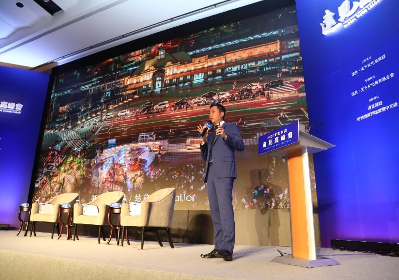 新竹市市長林智堅分享新竹火車站的改造風貌。
