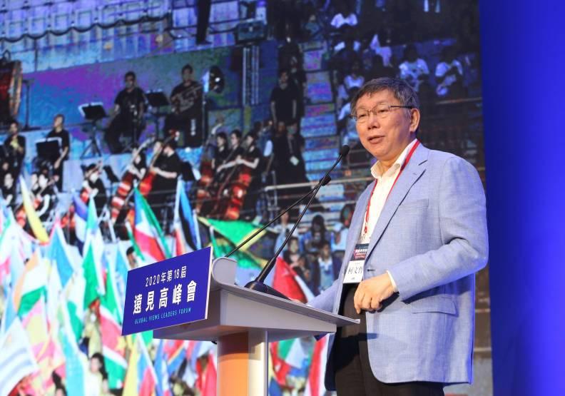 台北市長柯文哲:台灣問題是計畫太多,執行力太差!