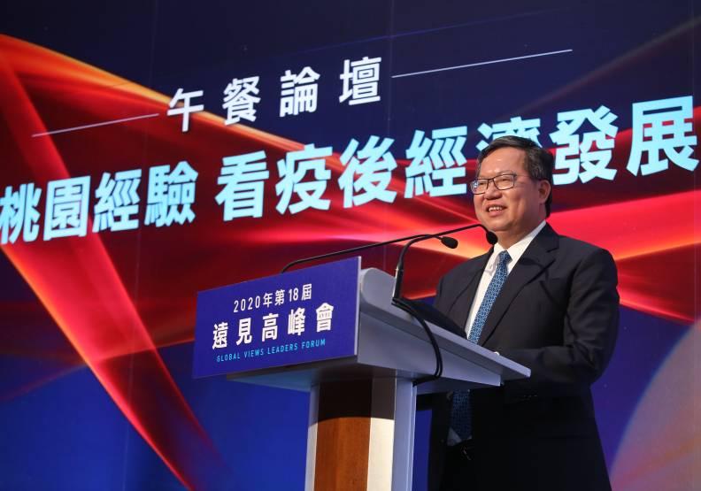 桃園市長鄭文燦:化危機為轉機,讓城市展現疫後的韌性與活力