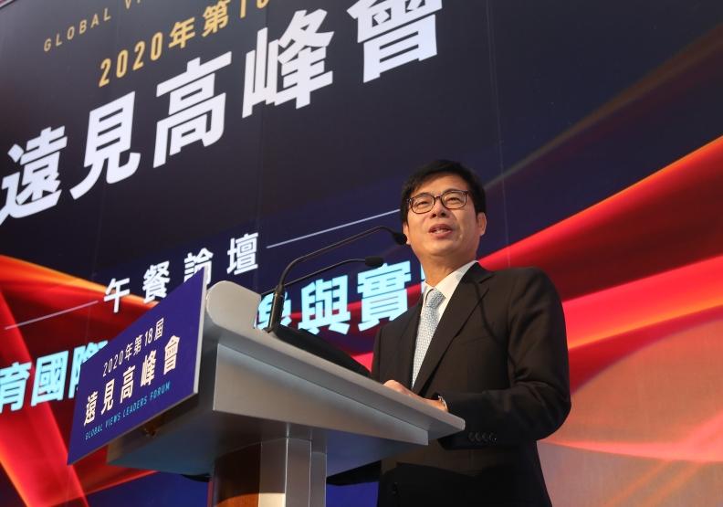 高雄市長陳其邁:台灣有許多好人才,可通往全世界!