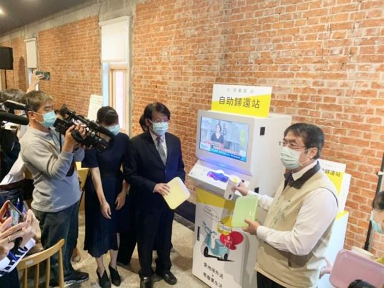 圖片來源:台南市環保局