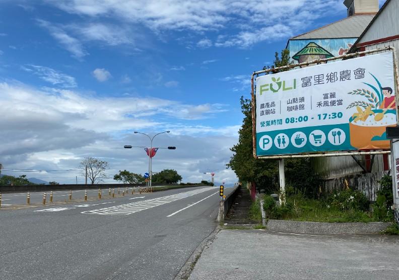為什麼才一萬人的花蓮小鎮富里,會發起鄉長罷免案?