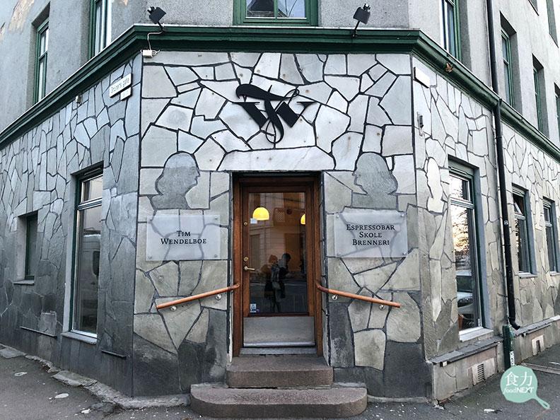 挪威奧斯陸的「Tim Wendelboe」獲得第17名。取自食力網站
