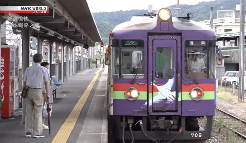 人口持續減少的日本,地方鐵道公司的基礎客源日益減少。(圖片來源:NHK)
