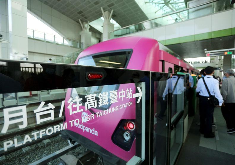 台中捷運綠線因與高鐵轉乘搭配,成為中台灣首條上路的捷運路線。
