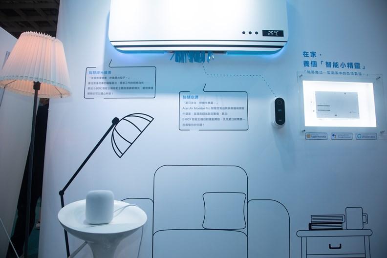 從空氣品質等環境監測設備切入,科技廠亟欲切入更大的智慧居家及健康市場。
