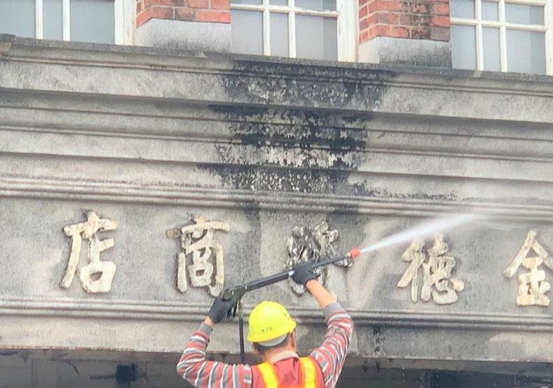 難得一見!台南新化老街百年建築「洗澎澎」