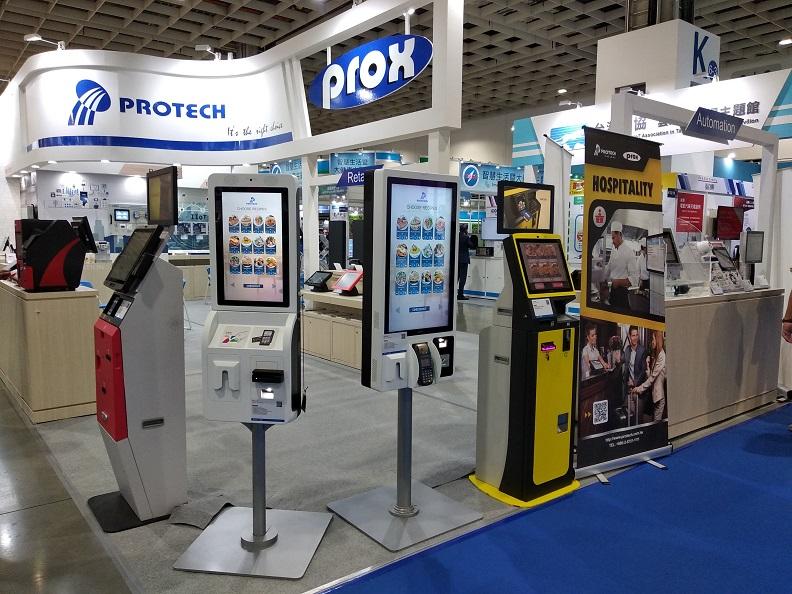 南京資訊積極參與國內外各大商展,持續提升MIT品牌的國際形象及競爭力。