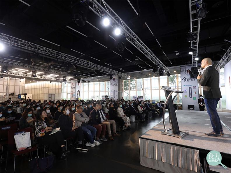 2020年12月3日《食力》舉辦「FIA2020飲食創新大論壇」,共有超過200人出席、一起交流食品產業新知訊息。