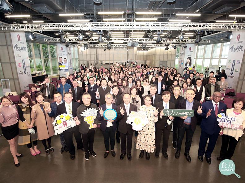 2020年食創獎在三創生活園區舉行,共約200名食品產業人士共襄盛舉。