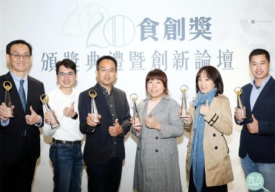 消費者看過來!營養健康+創新,台灣食品產業活力在…