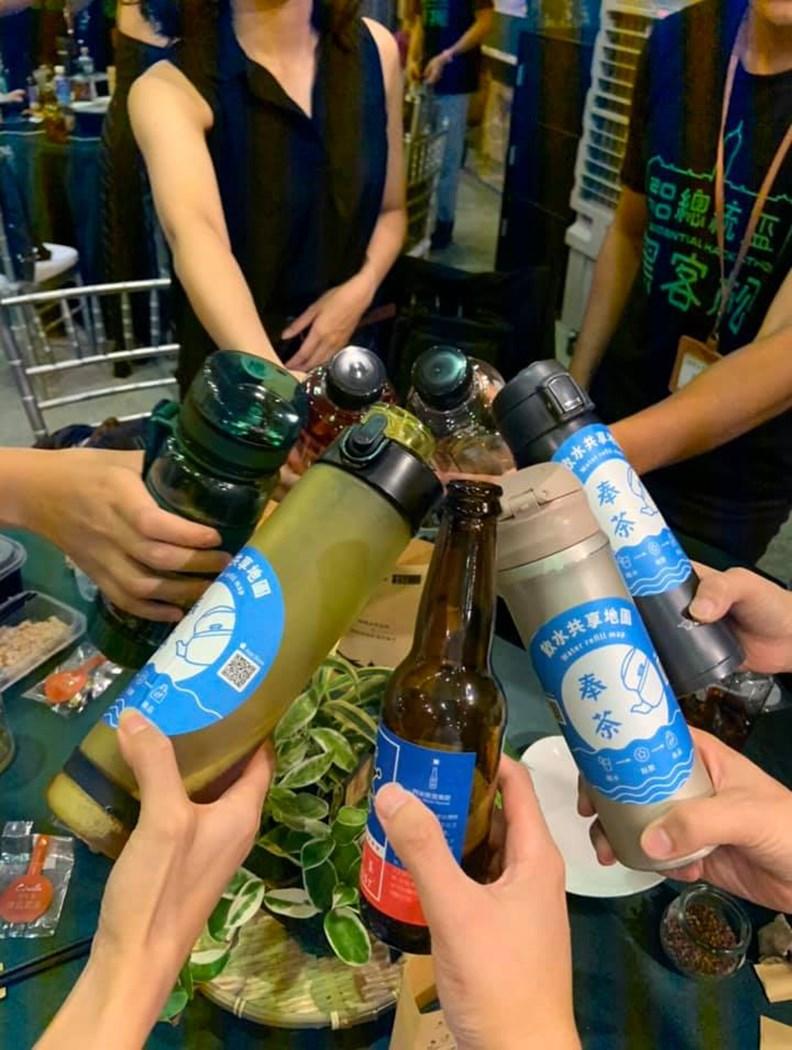 台灣民間自古便有的無私分享文化,或許就是應對減塑難題的解方。(圖片提供:奉茶)