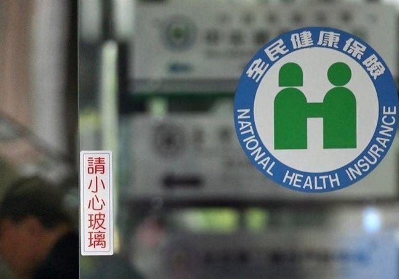 111年健保總額破8千億大關,安全準備金拉警報?