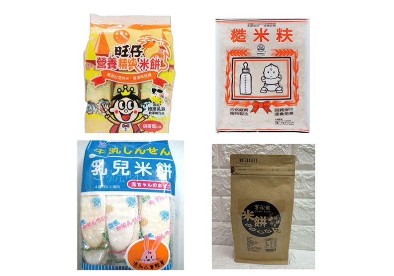 圖為四款消基會抽驗重金屬鎘含量超標的嬰兒米餅。食藥署表示,若是產品包裝上有「乳兒字樣」或是「嬰幼兒圖樣」,就必須符合嬰幼兒食品的相關規範。(圖片來源:網路擷取)