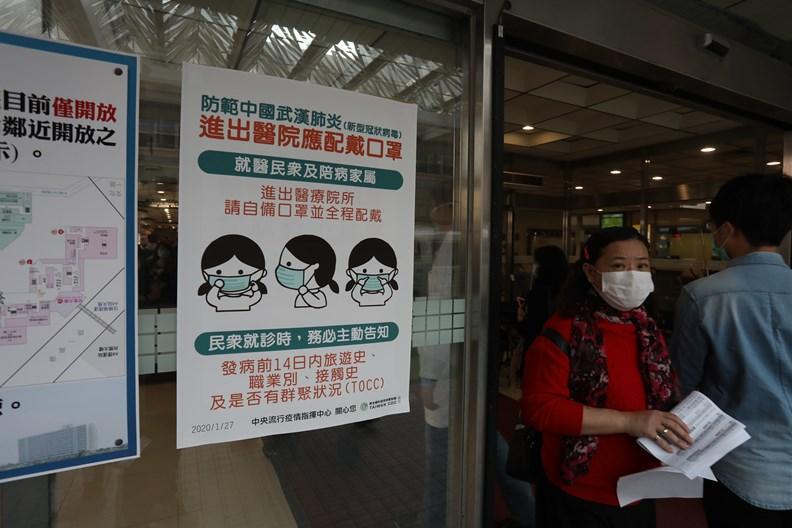 新冠疫情提高了大眾對室內空氣品質的警覺意識。