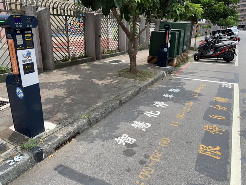 導入智慧停車科技管理,路邊限時智慧停車格讓新北市家長接送學童更方便、安心。(圖片來源:新北市政府交通局)