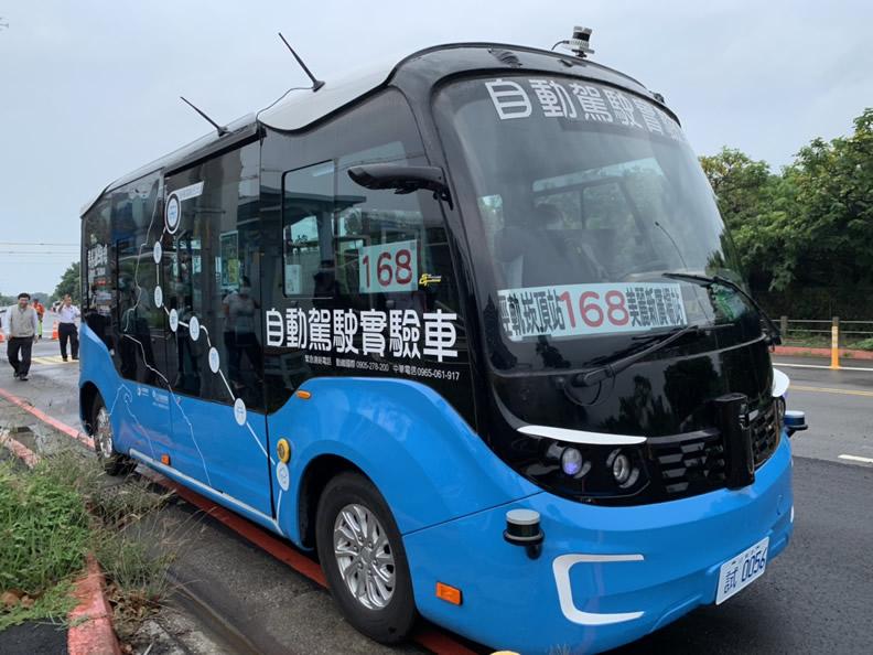 新北市智駕電動巴士導入公共運輸系統接駁測試計畫。(圖片來源:新北市政府交通局)