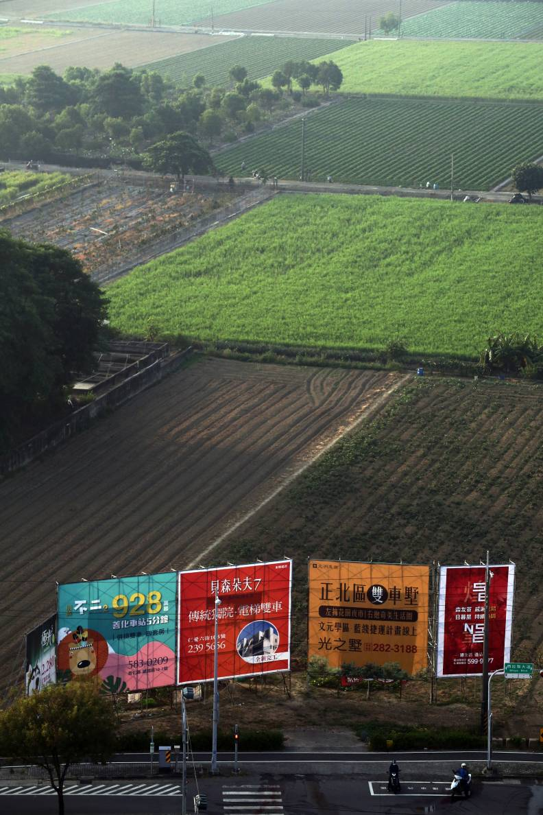 原台南縣的小鄉鎮,紛紛因南科、台積電而水漲船高,變成投資殿堂。