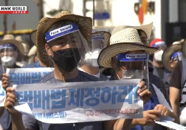 南韓「外送員之死」!凸顯疫情下的物流業過勞現象
