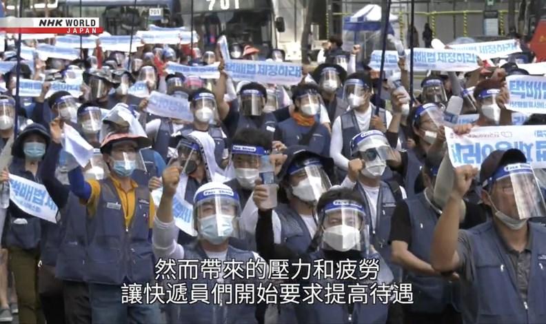 物流業員工上街抗議過勞。(圖片來源:NHK)