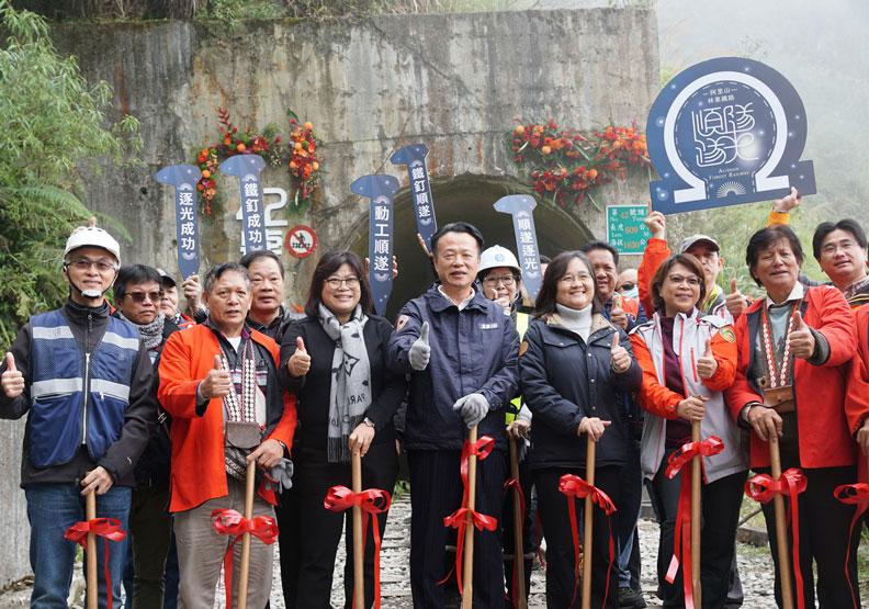 阿里山林鐵42號隧道修復工程正式開工。