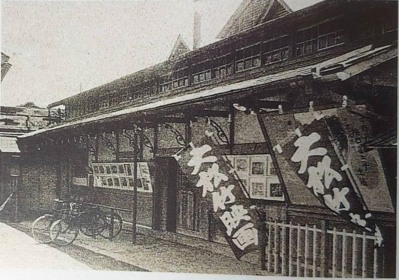 台南「戎座」劇院。取自Wikimedia Commons