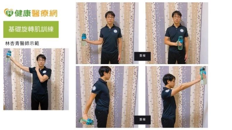 林杏青醫師示範。取自健康醫療網