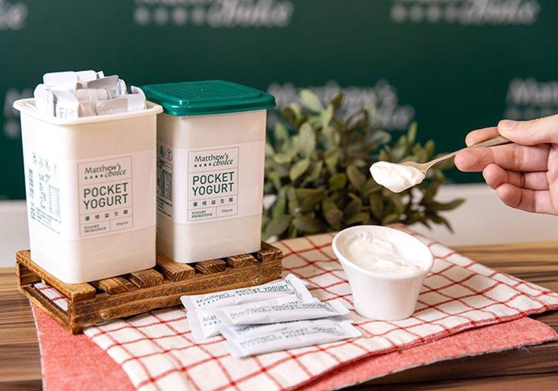 疫情升溫,守護自己的免疫力!市售主打邊吃邊養生+原型食物的優格益生菌