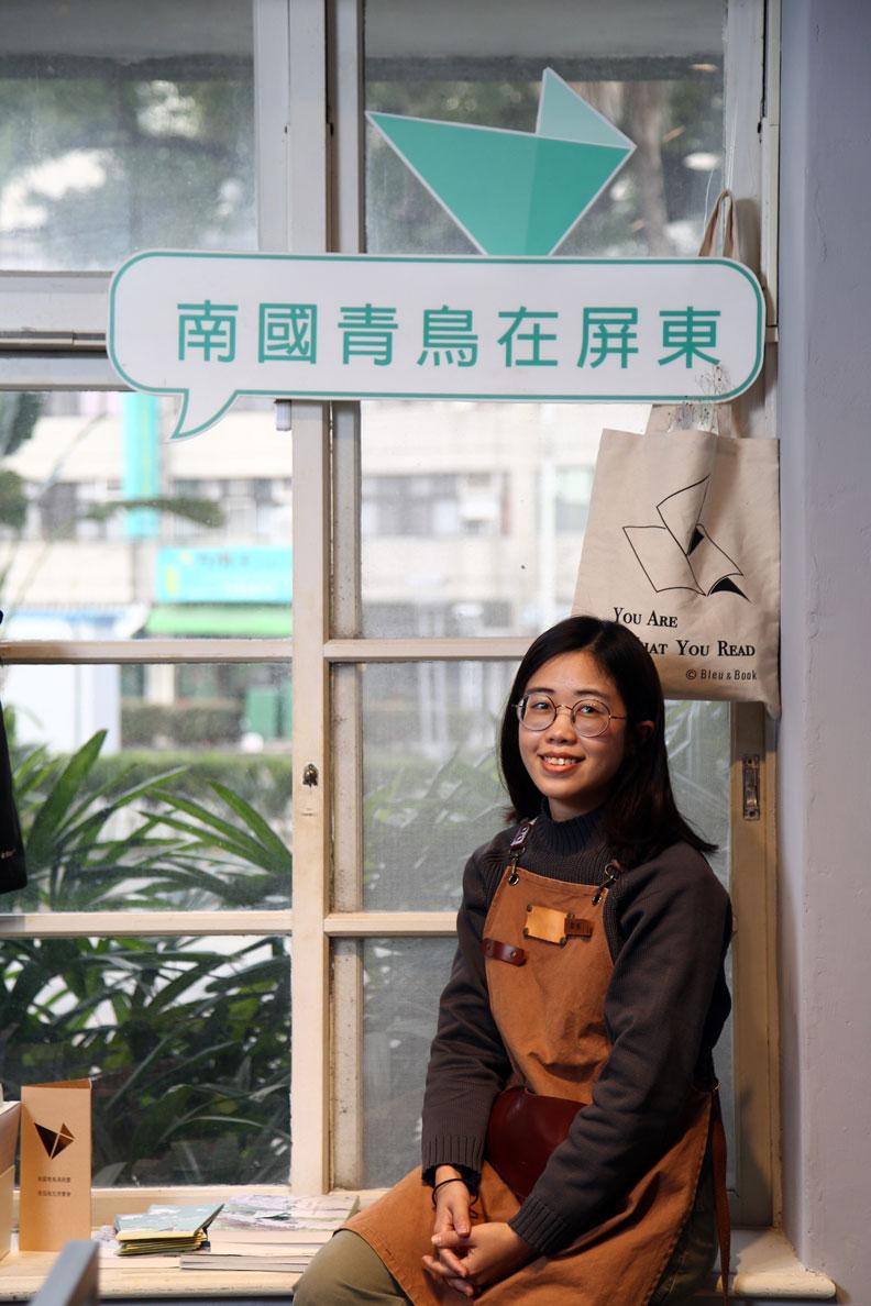 南國青鳥店長薛羽彤。
