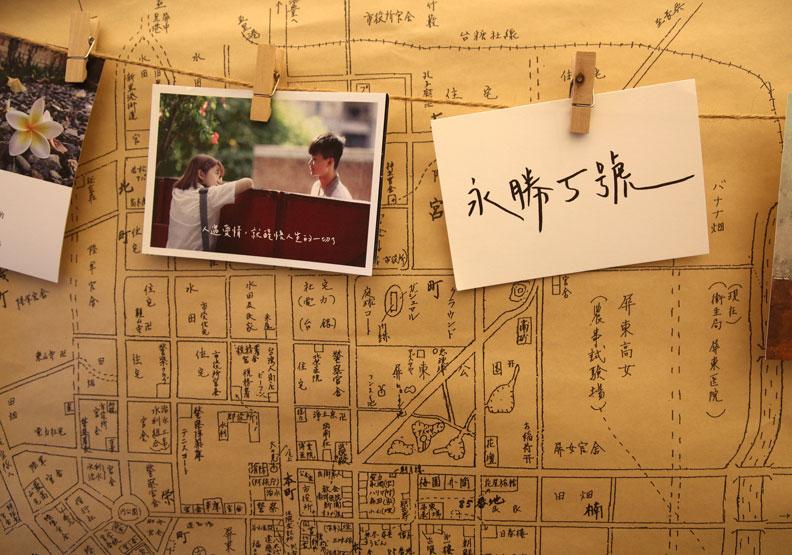勝利星村的獨立書店「永勝五號」,作家張曉風曾長居於此。