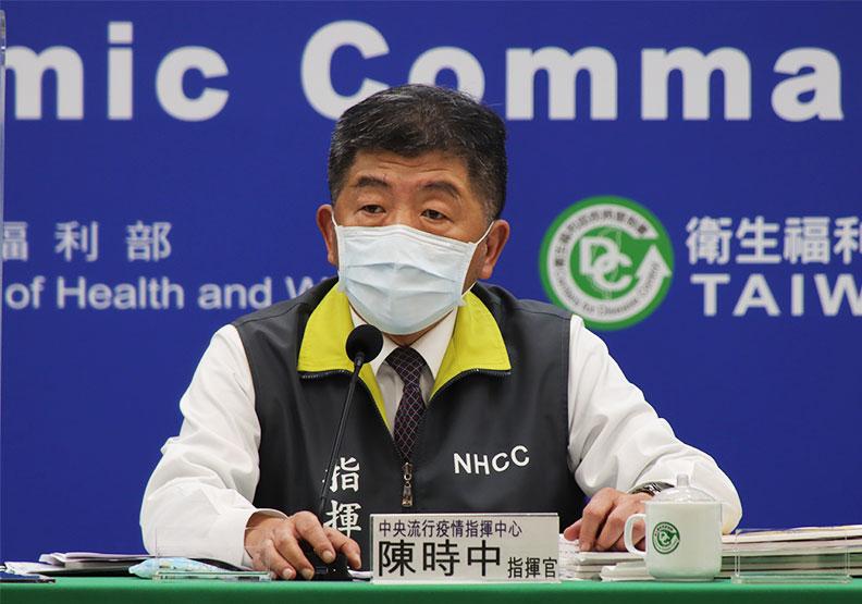 陳時中:北北桃醫院即起至2月9日禁探病,三種緊急狀況除外