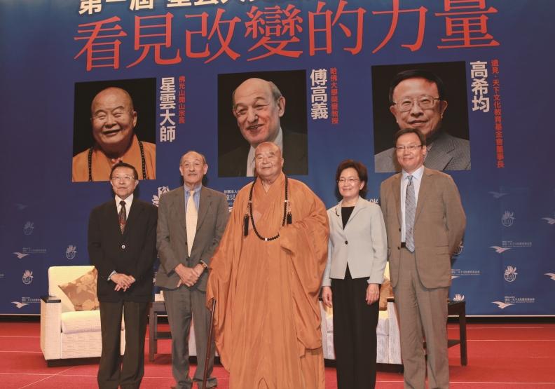 2012年星雲大師邀請傅高義教授(左二)去佛光山,講述鄧小平的經濟改革。右為前國安會祕書長蘇起、發行人王力行,左為高希均教授。