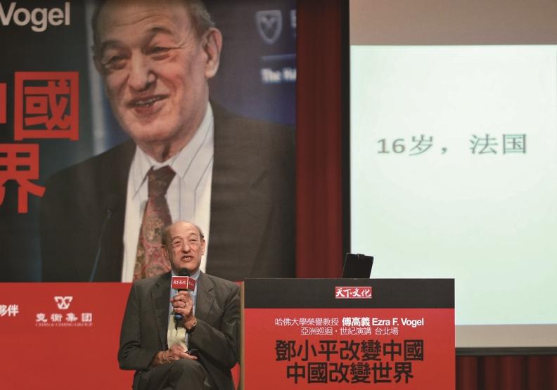 傅高義教授2012年6月15日在台北演講。