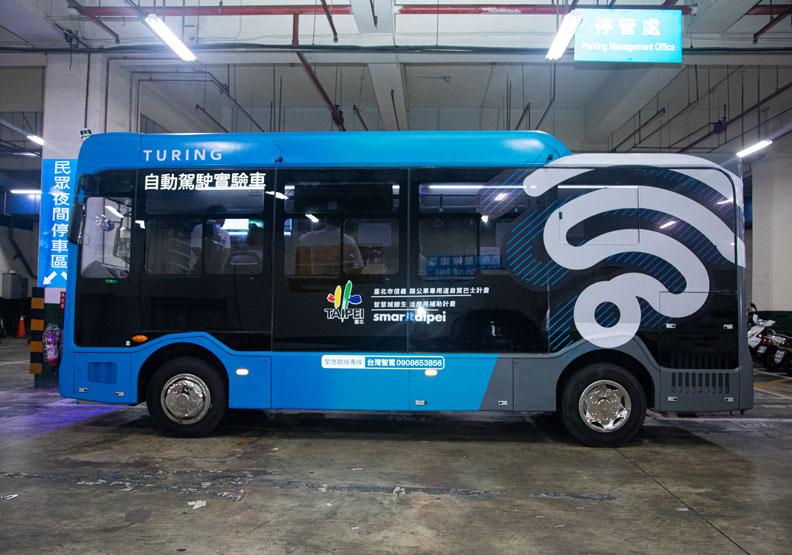 台北市自駕巴士運用實際道路,讓自駕演算法更能貼近現實上路情境。